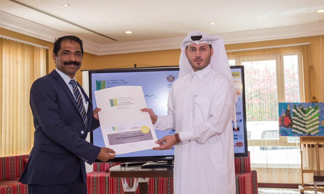 Certification of Appreciation Awarded to Erigo